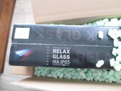 Burda Relax Glas Heizstrahler Original Karton